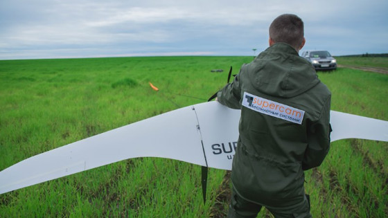 Conducting Overflights of the Facilities of Oil and Gas Producing Companies using UAVs Supercam