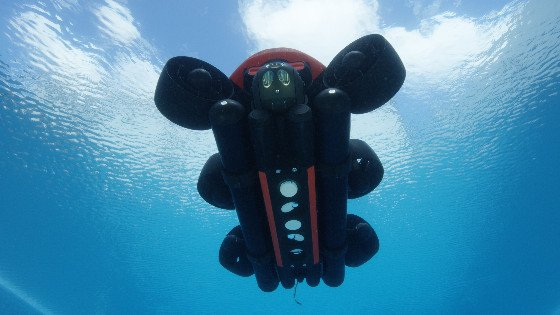 The Future of Underwater Vehicles Can Be Definded by DVLs